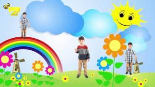 Zarok TV - Dinyayê Me