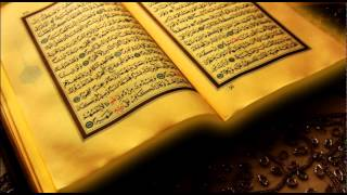 Hafiz Aziz Alili - Kur'an Strana 374 - Qur'an Page 374