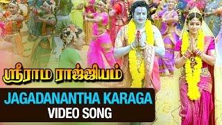 Sri Rama Rajyam Tamil Movie | Jagadanantha Karaga Video Song | Balakrishna | Nayanthara | Ilayaraja width=