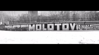 Molotov ВЕСНА'15 - дыхание улиц