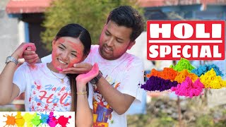 Holi Special || Nepali Short Film || Local Production || March 2019