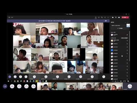 20210609 一年二班國語Teams加入會議室教學直播課 - YouTube