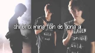 Your Song - Luhan Lyrics