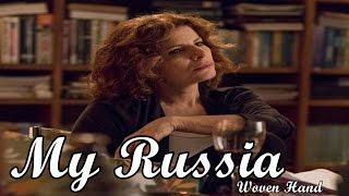 My Russia - Woven Hand | Justiça [Tradução/Legendado]