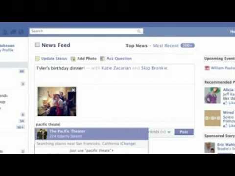 التغيرات الجديدة في الفيس بوك