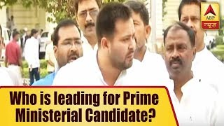Rahul Gandhi And Mayawati Leading In The Race For Prime Ministerial Candidate | ABP News