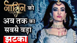 BIG loss for NAAGIN 3 : It is on number 2 Spot this Week