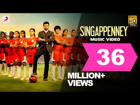 Bigil – Singappenney Song Lyrics