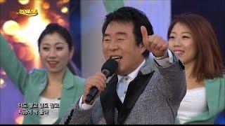 송대관 - 딱 좋아 (가요베스트 528회 삼척1부 #2)