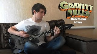 Gravity Falls Main Theme Cover