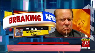 ECP ejects Nawaz Sharif's name as President party from its website - 21 February 2018 - 92NewsHDPlus