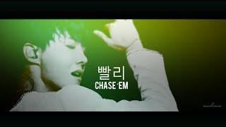 [MV] BTS (방탄소년단) _ Baepsae (뱁새)