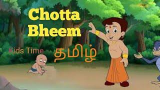 Chhota Bheem |Magic Home | Tamil Cartoon | Kids Time