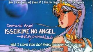 Ninja Senshi Tobikage - Isseikime no Angel (lyrics+translation)
