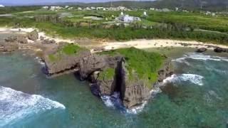 Mermaid's Grotto - Okinawa Japan (Drone Video)