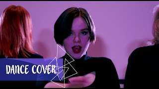 AOA (에이오에이) – Excuse Me Dance Cover by Halcyon