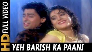 Yeh Barish Ka Paani | Kumar Sanu, Alka Yagnik | Smuggler 1996 Rain Songs | Ayub Khan, Kareena