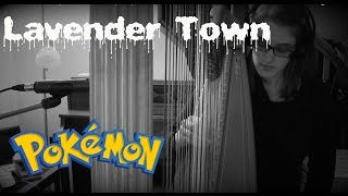 Lavender Town (Pokemon R/B/Y) Harp Cover | Samantha Ballard