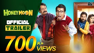 Honeymoon | Official Trailer | Ranjit Mallick | Soham | Subhashree | Rudranil | Savvy | P.B. Chaki width=