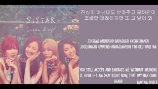 Lonely - Sistar Lyrics [Han,Rom,Eng]