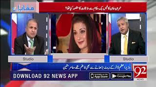 PM Khan is very disturbed due to social media campaign against Bushra Bibi: Rauf Klasra |4Dec18