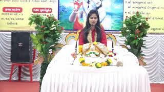 Patidar darshan tv/Kumari Shri Dipaliji Ni Shri Mad Bhagvat Katha - Part - 4 width=