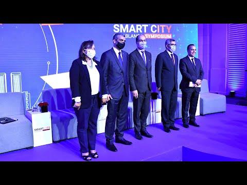 Video : Smart City Casablanca Symposium : Quel rôle pour les universités dans le développement des villes ?