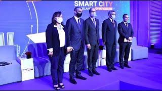 Smart City Casablanca Symposium : Quel rôle pour les universités dans le développement des villes ?