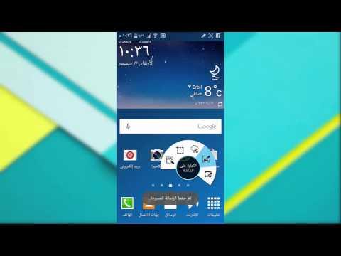 نظرة على التحديث المسرب لجالكسي نوت 3 نسخة ثري جي N900