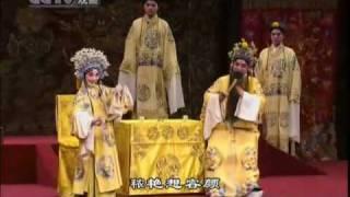 《長生殿‧驚變》「泣顏回」 王芳 趙文林