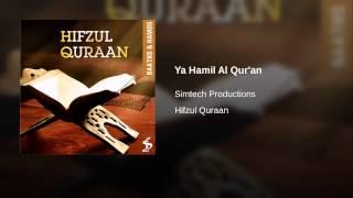 Ya Hamil Al Qur'an