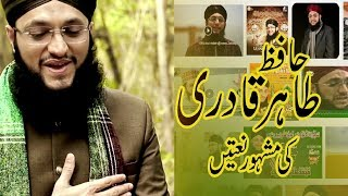Hafiz Tahir Qadri Superhit Naats of all time ⏰ width=
