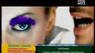Sergey Lazarev ft. Timati - Lazerboy (Official video).flv