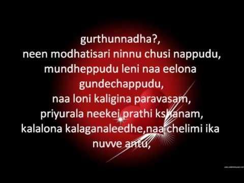 telugu rap song- nee preema by Prudhvi raj (MC Prude) Chords