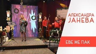 Aleksandra Janeva - Еve me pak (LIVE)