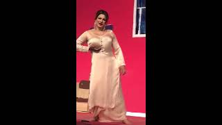 HOT MUJRA || SAIMA KHAN || LATEST MUJRA 2017