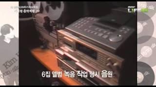 김현식 내사랑 내켵에 마지막 음원