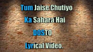 Tum Jaise Chutiyo Ka Sahara Hai Dosto   Lyrics   Song By: Rajeev Raja   Yaro Ne Mere Vaste   FRIENDS