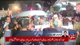 A tribute to Captain Husnain shaheed - 15 October 2017 - 92NewsHDPlus