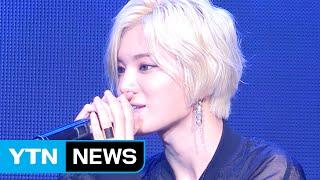 [★영상] 인피니트 '태풍' 1위 공약…데이트vs스카이다이빙vs버스킹 / YTN (Yes! Top News)