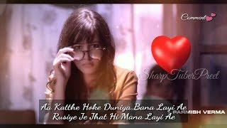 KHAAB (LYRICAL)(Female Version) AKHIL Ft. PARMISH VERMA || Most Romantic Punjabi Song