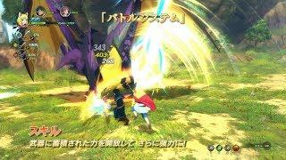 Ni no Kuni 2 Trailer Shows Off New Gameplay Mechanics