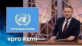 Verenigde Naties - Zondag met Lubach (S09)