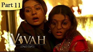 Vivah Full Movie | (Part 11/14) | New Released Full Hindi Movies | Latest Bollywood Movies width=