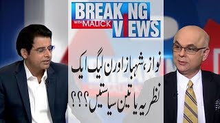 Breaking Views With Malick | Will Nawaz and maryam get a protective Bail? |15 July 2018 |
