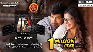 Vikram Ten Telugu Movie - 2018 Telugu Full Movies - Samantha, AR Murugadoss width=