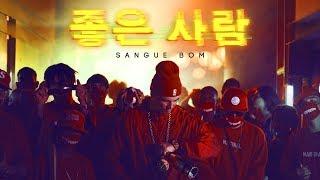 Cacife Clandestino - Sangue Bom | Clipe Oficial (Prod. WCnoBeat)