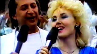 Lepa Brena i Miroslav Ilic - Zivela Jugoslavija - Dan mladosti - (Beograd, 1985)