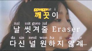 Taeyeon- Eraser Instrumental