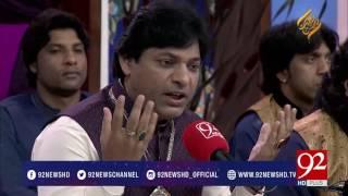 Rehmat-e-Ramazan (Sehar Transmission)  25-06-2017 - 92NewsHDPlus
